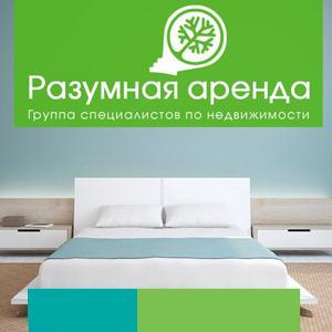 Аренда квартир и офисов Ставрополя