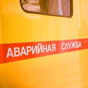 Аварийные службы Ставрополя