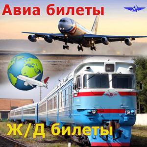 Авиа- и ж/д билеты Ставрополя