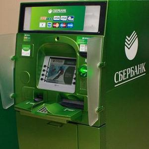 Банкоматы Ставрополя