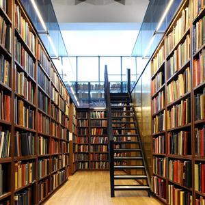 Библиотеки Ставрополя