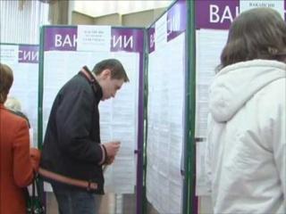 Центры занятости Ставрополя