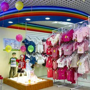 Детские магазины Ставрополя