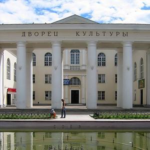 Дворцы и дома культуры Ставрополя