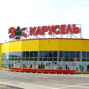 Гипермаркеты Ставрополя
