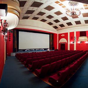 Кинотеатры Ставрополя