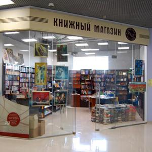 Книжные магазины Ставрополя