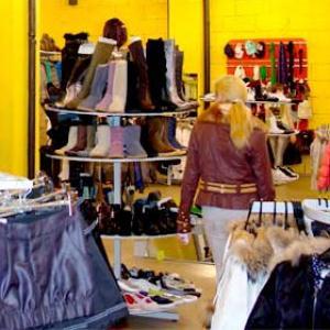 Магазины одежды и обуви Ставрополя