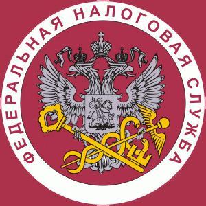 Налоговые инспекции, службы Ставрополя