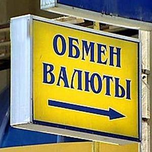 Обмен валют Ставрополя