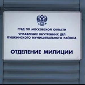 Отделения полиции Ставрополя
