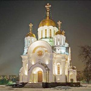 Религиозные учреждения Ставрополя