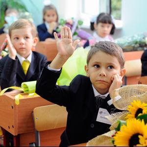 Школы Ставрополя