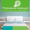 Аренда квартир и офисов в Ставрополе