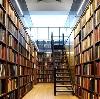 Библиотеки в Ставрополе