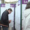 Центры занятости в Ставрополе