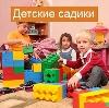 Детские сады в Ставрополе