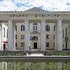 Дворцы и дома культуры в Ставрополе