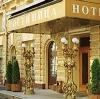 Гостиницы в Ставрополе