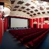 Кинотеатры в Ставрополе