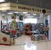 Книжные магазины в Ставрополе