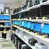 Компьютерные магазины в Ставрополе