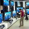 Магазины электроники в Ставрополе