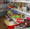 Магазины хозтоваров в Ставрополе
