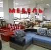 Магазины мебели в Ставрополе