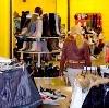 Магазины одежды и обуви в Ставрополе