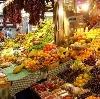 Рынки в Ставрополе