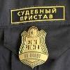 Судебные приставы в Ставрополе