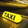 Такси в Ставрополе