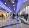 Торговые центры в Ставрополе