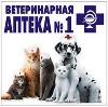 Ветеринарные аптеки в Ставрополе