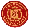 Военкоматы, комиссариаты в Ставрополе