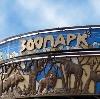 Зоопарки в Ставрополе