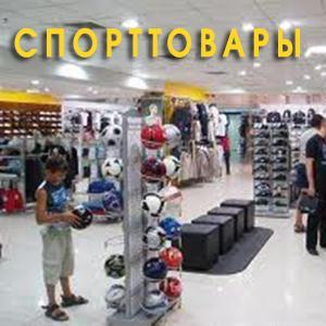 Спортивные магазины Ставрополя