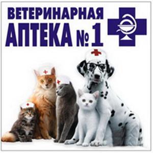 Ветеринарные аптеки Ставрополя